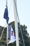Cruisers Forum Burgee