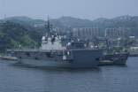 U.s. Navy Stuff