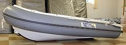 Click image for larger version  Name:Seabright Alum. Rib 2.jpg Views:225 Size:42.8 KB ID:113132