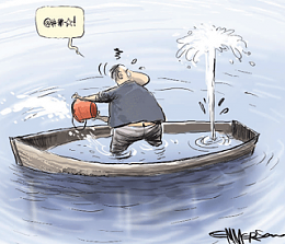 Click image for larger version  Name:tmp_32679-sinking+ship.PNG-215455493.png Views:101 Size:136.7 KB ID:115736