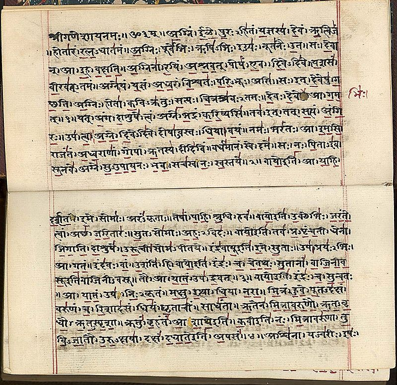 Click image for larger version  Name:800px-Rigveda_MS2097.jpg Views:52 Size:242.4 KB ID:121559