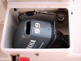 Click image for larger version  Name:Outboard  from Top, SB Up.jpg Views:510 Size:404.8 KB ID:142038