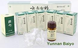 Click image for larger version  Name:Yunnan Baiyo.jpg Views:114 Size:71.3 KB ID:149624