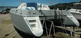 Click image for larger version  Name:upside-down-catamaran-two.jpg Views:865 Size:31.7 KB ID:155532