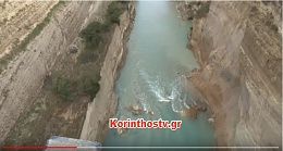 Click image for larger version  Name:corinth.JPG Views:181 Size:54.6 KB ID:165015