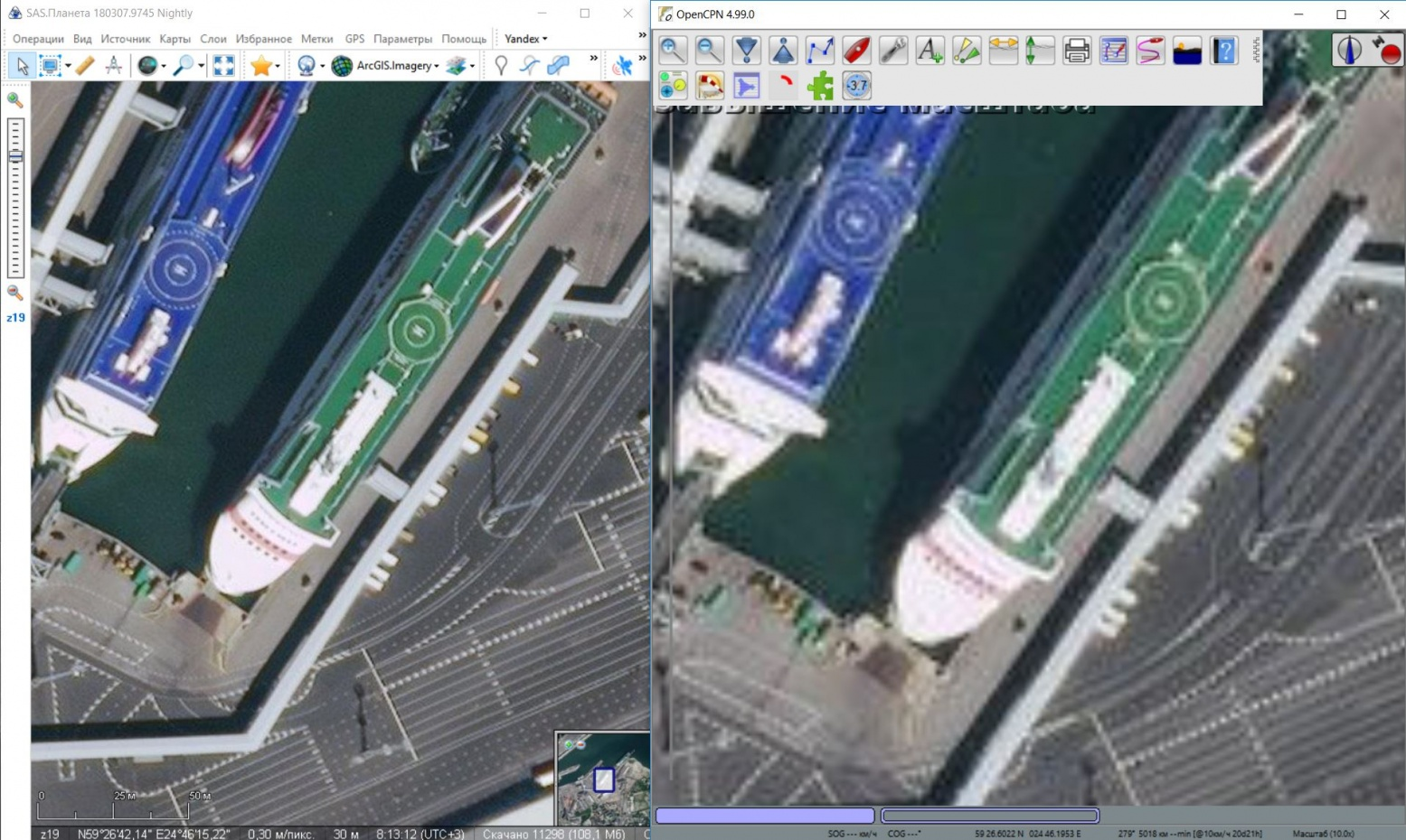 MBTiles for OpenCPN - Page 7 - Cruisers & Sailing Forums