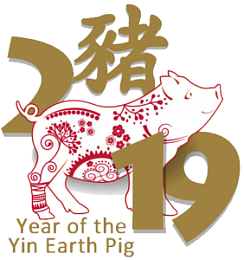 Click image for larger version  Name:2019-Year-of-the-Pig-copy-282x300.png Views:16 Size:94.6 KB ID:185189