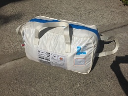 For Sale: Offshore 4-Man Life Raft IN-SERVICE - Cruisers