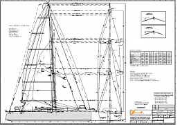 Click image for larger version  Name:Sail.png Views:192 Size:100.9 KB ID:207583