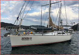 Click image for larger version  Name:Sko Name on Bow (24) XMAS.jpg Views:85 Size:444.9 KB ID:210457