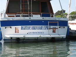 Click image for larger version  Name:Boat 006.jpg Views:129 Size:138.7 KB ID:2145