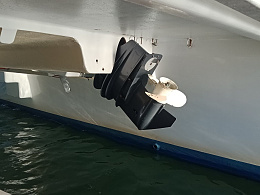 Click image for larger version  Name:Kankama outboard up quarter view.jpg Views:34 Size:98.9 KB ID:219485