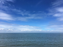 Click image for larger version  Name:Chesapeake Bay.jpg Views:7 Size:142.0 KB ID:220714