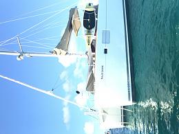 Click image for larger version  Name:quarter bow port.jpg Views:220 Size:415.3 KB ID:222396
