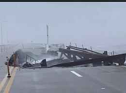 Click image for larger version  Name:bridge damage.JPG Views:22 Size:119.0 KB ID:223511