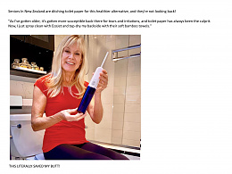 Click image for larger version  Name:BUTT.jpg Views:329 Size:172.1 KB ID:225564