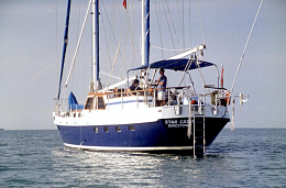 Click image for larger version  Name:1ac%20Stern%20boarding.JPG Views:31 Size:81.1 KB ID:232824