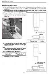 Click image for larger version  Name:3YM30 Filler Neck replacement.png Views:22 Size:235.0 KB ID:238346