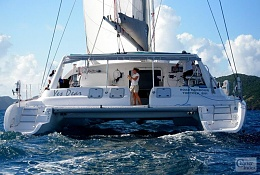 Click image for larger version  Name:Voyage 58 yesdear-stern.jpg Views:3180 Size:76.4 KB ID:30859