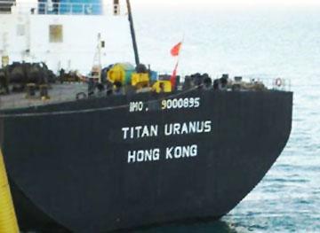 Click image for larger version  Name:titan-uranus.jpg Views:127 Size:16.5 KB ID:31161