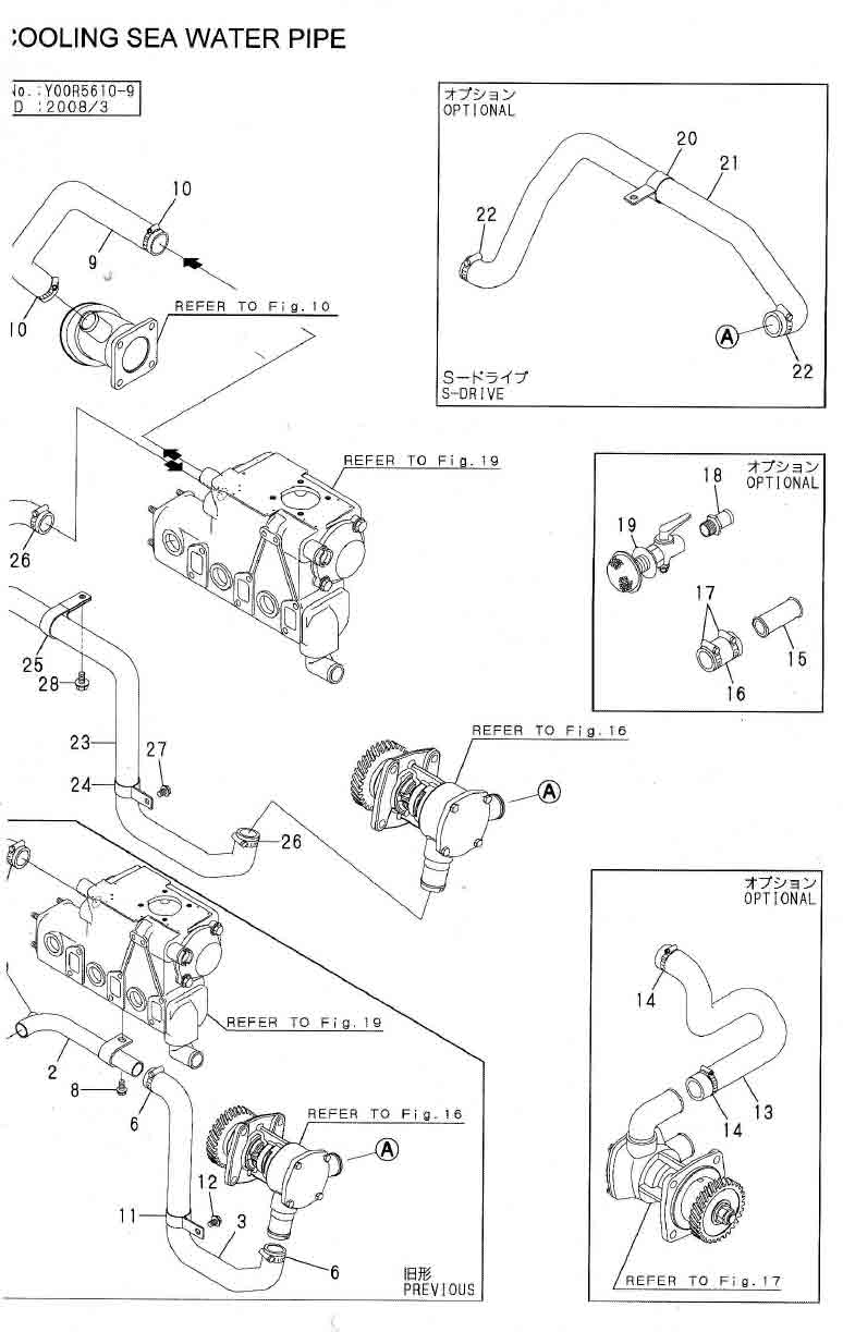 Click image for larger version  Name:pump_parts.jpg Views:1017 Size:58.7 KB ID:32963