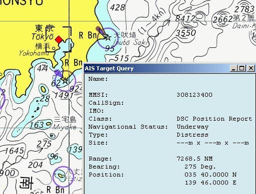 Click image for larger version  Name:DSC-Distress-on-NGA.jpg Views:127 Size:65.9 KB ID:38965