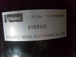 Click image for larger version  Name:Beier Compressor SDC11928.JPG Views:369 Size:34.0 KB ID:45698
