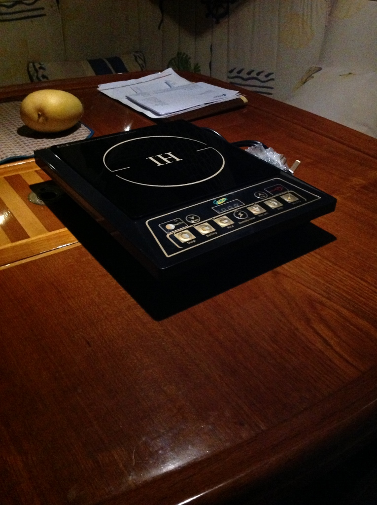 Click image for larger version  Name:induction cooker (765x1024).jpg Views:137 Size:368.5 KB ID:60566