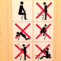Click image for larger version  Name:Toilet Sign - 01.jpg Views:202 Size:41.2 KB ID:75418