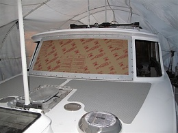 Click image for larger version  Name:sm pilothouse pic.JPG Views:501 Size:48.8 KB ID:8411